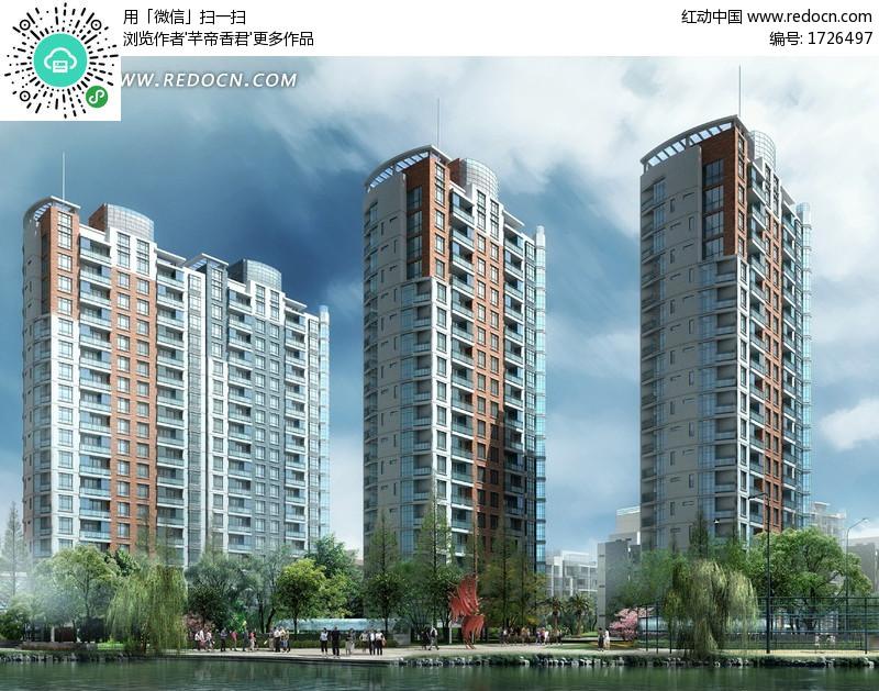 三栋联排板式高层住宅楼效果图设计图片 高清图片