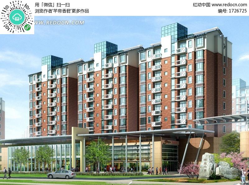 下载《多层三联排板式商住楼商铺临街效果图》[二星图片]高清图片