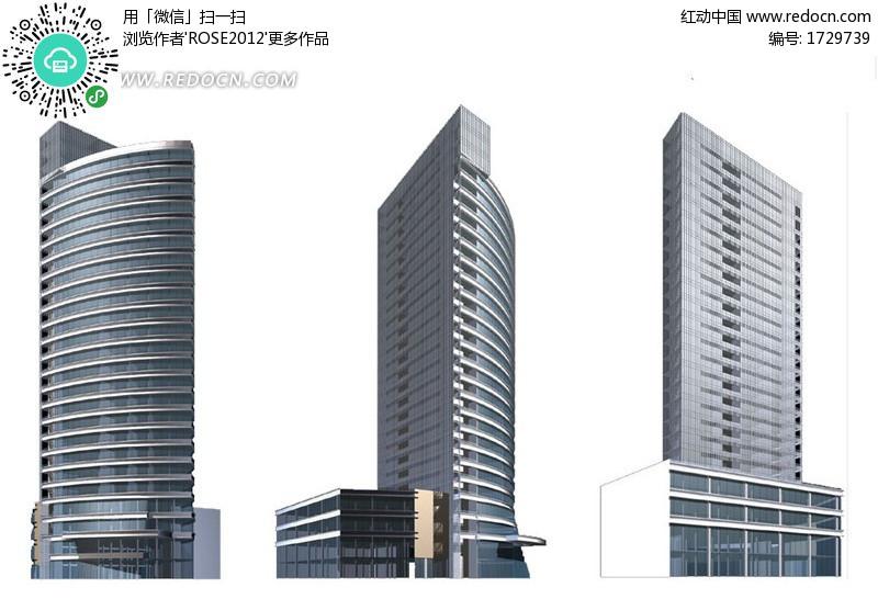 建筑商业办公楼3D模型