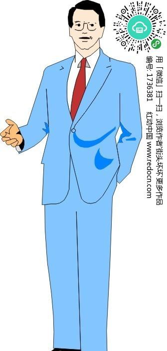 手绘穿蓝西装的男士设计图片