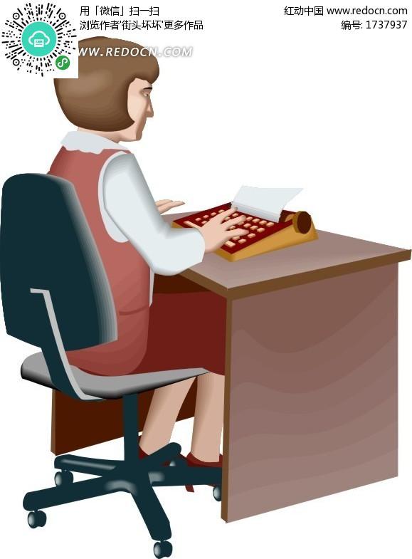 桌上的打字机和坐着v美女的美女矢量图(编号:1虐美女黑丝小说图片
