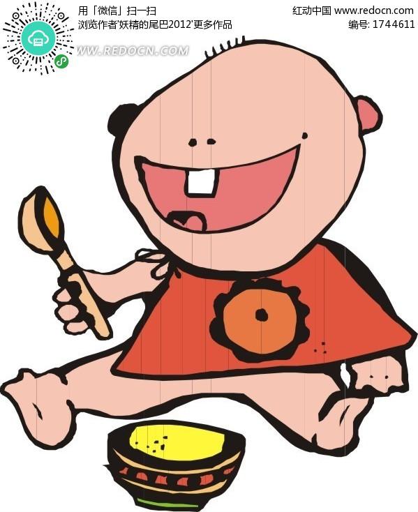 拿勺子吃饭的婴儿矢量图 1744611