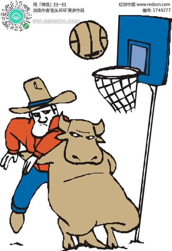 关键词 篮球牛体育运动卡通画