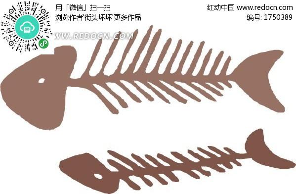 鱼骨头 鱼骨头卡通图片 鱼骨头简笔画