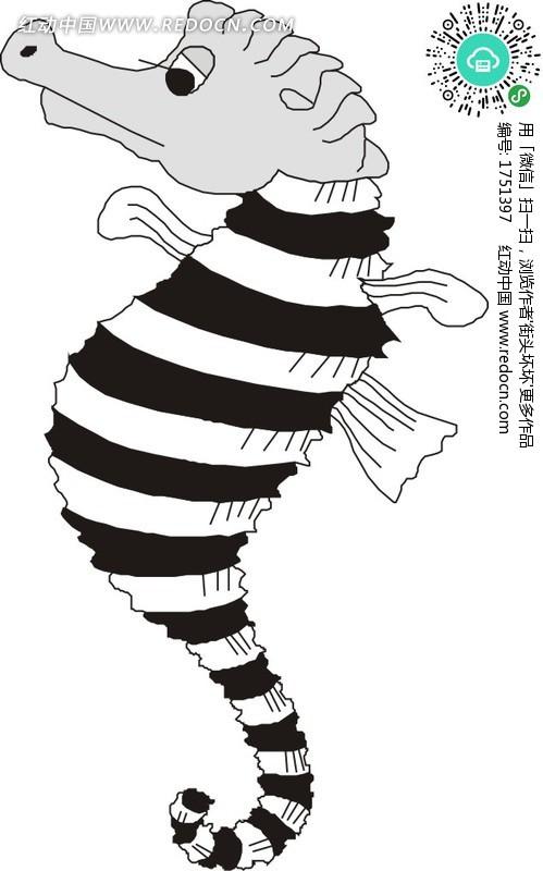 手绘黑白条纹的海马矢量图 编号 1751397 水中动物 生物世界 矢量素材