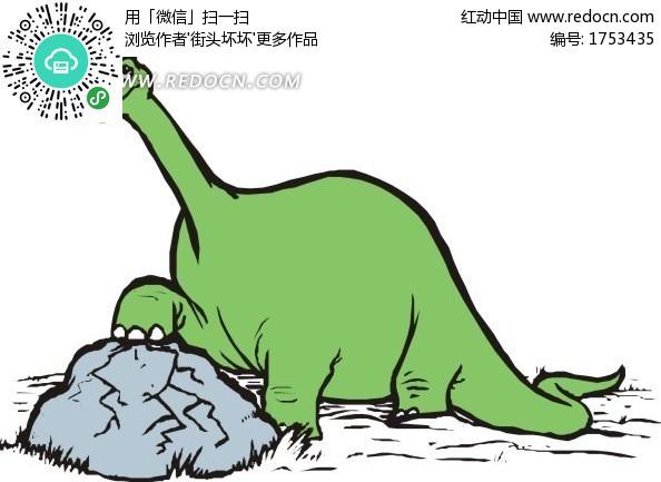 踩着石头的恐龙卡通画设计图片