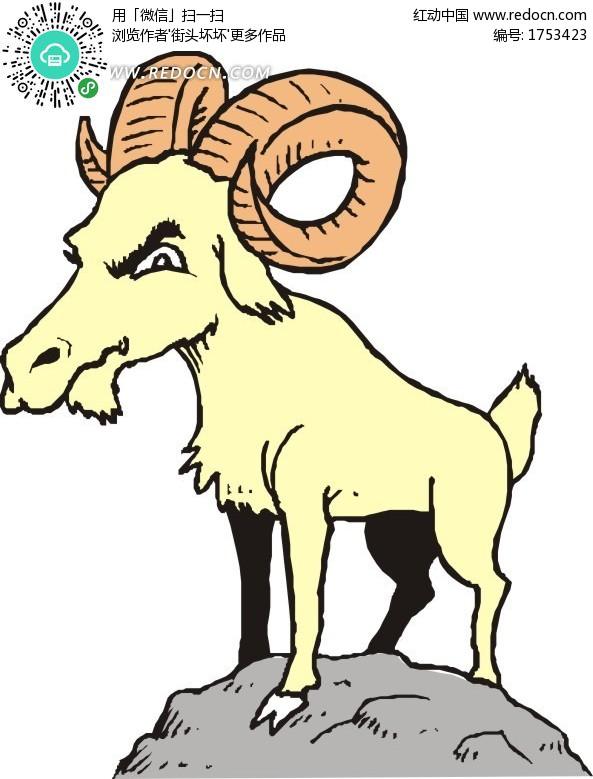 石头上的山羊卡通画矢量图(编号:1753423)