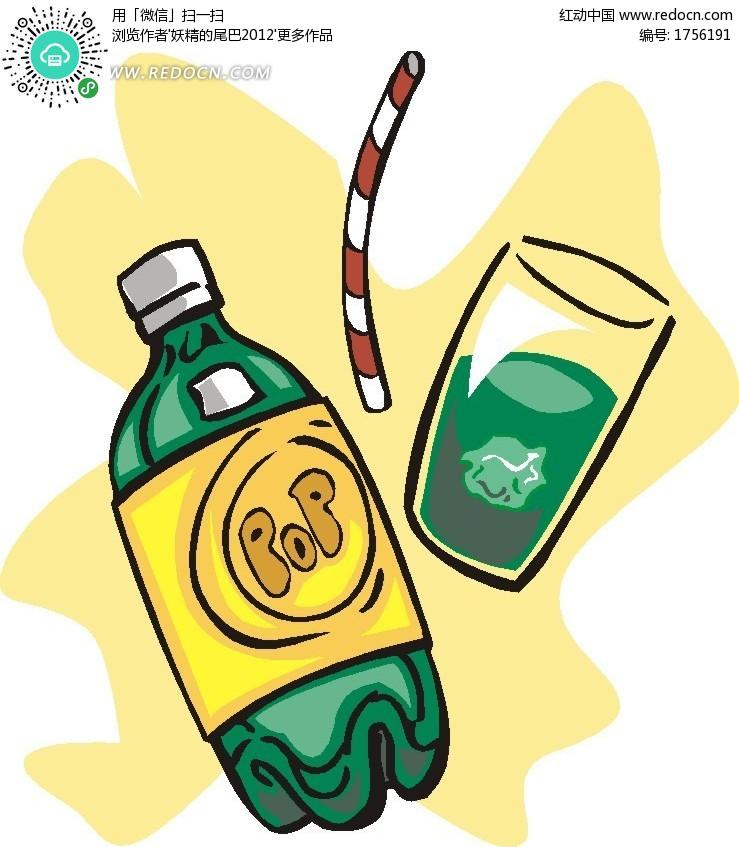饮料卡通图片大全_卡通食品饮料矢量素材矢量图,饮料 果汁 美味 酒