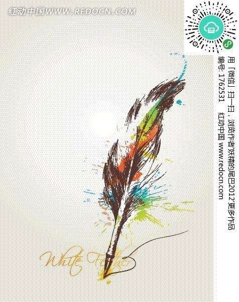 绚丽手绘羽毛笔设计图片