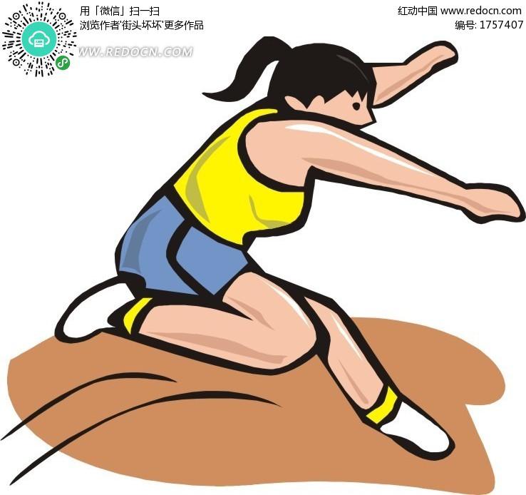 跳远运动员矢量 生活百科 矢量素材下载编号: