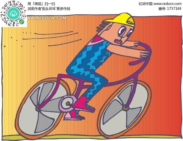 自行车运动的卡通人物图片