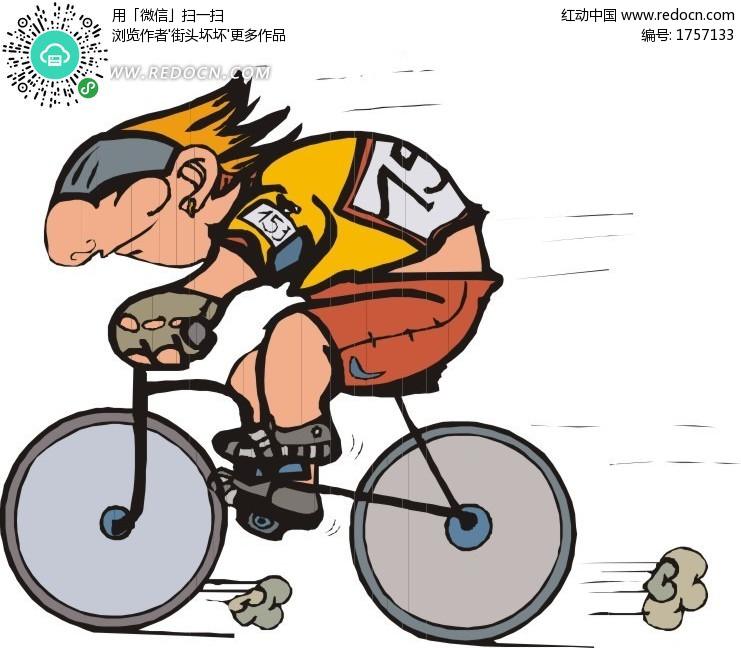 自行车运动卡通画矢量图(编号-卡通自行车图片大全图片大全 如何画图片