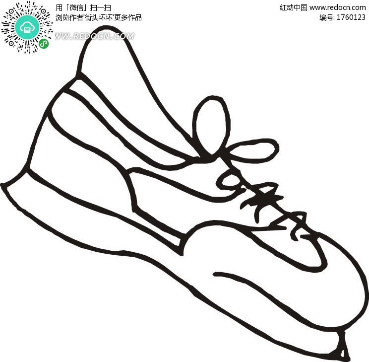 鞋子简笔画图片 鞋子简笔画图
