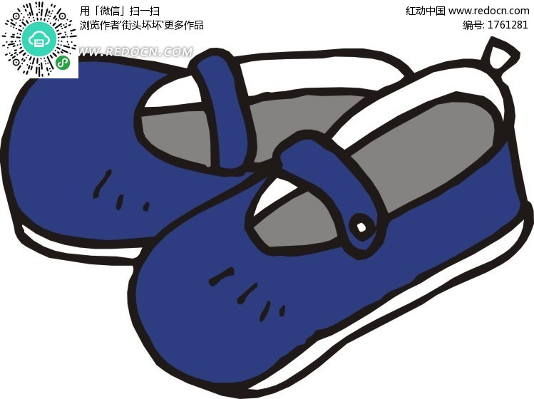 一双蓝色鞋子-生活百科