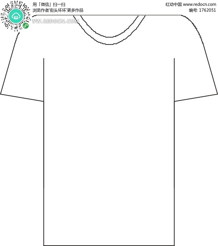 线描简笔画短袖背心矢量图 1762051 珠宝服饰