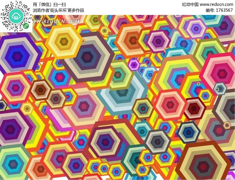 彩色六边形图案设计素材 [矢量图.eps]