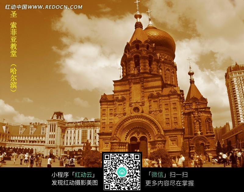 哈尔滨索菲亚教堂设计图片