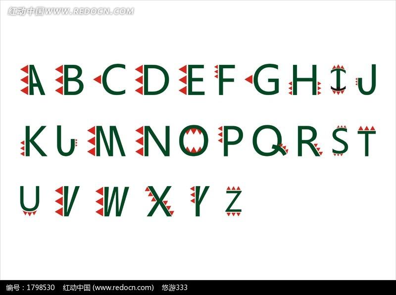 手绘原则字体数字设计设计素材免费下载_其他校园字母设计大学图片