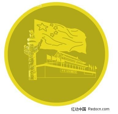 天安门华表和五星红旗矢量徽章-标志|LOGO|图-五星红旗的含义 五星红高清图片