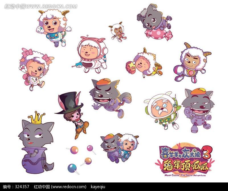 喜洋洋简笔画图片,儿童卡通动画人物简笔画大全