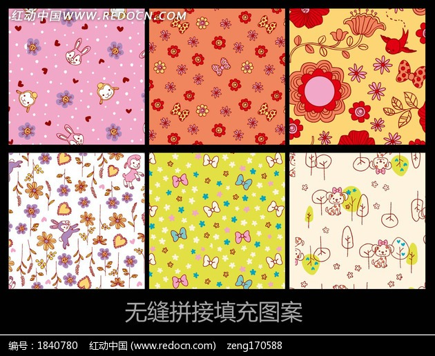 矢量甜美花纹背景无缝拼接填充图案设计模板下载